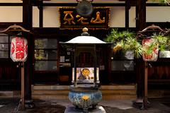 At Tako-Yakushi (Jyoujyuin Temple) : 蛸薬師(成就院) (Dakiny) Tags: 2017 spring april japan tokyo meguro meguroward city street outdoor temple architecture building nikon d7000 sigma 1770mm f284 dc macro os hsm sigma1770mmf284dcmacrooshsm nikonclubit