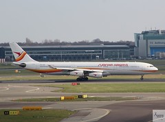 Surinam Airways A340-313 PZ-TCR taking off at AMS/EHAM (AviationEagle32) Tags: ams amsterdamschipholairport amsterdam amsterdamairport amsterdamschiphol schiphol sch schipholairport schipholviewingterrace eham thenetherlands panorama panoramaterrace airport aircraft airplanes apron aviation aeroplanes avp aviationphotography aviationlovers avgeek aviationgeek aeroplane airplane planespotting planes plane flying flickraviation flight vehicle tarmac surinamairways airbus airbus340 a340 a340300 a343 a340313 pztcr takeoff departure