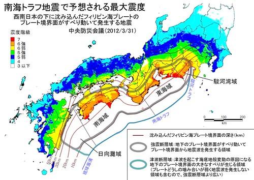 南海トラフ地震 画像7