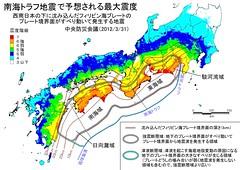 南海トラフ 画像10
