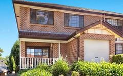 4A Caber Close, Dural NSW