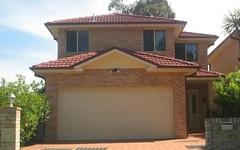 288a Great Western Highway, Wentworthville NSW