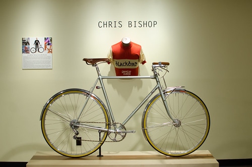 Chip's Town Bike