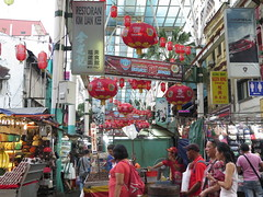 """Chinatown <a style=""""margin-left:10px; font-size:0.8em;"""" href=""""http://www.flickr.com/photos/83080376@N03/15344525296/"""" target=""""_blank"""">@flickr</a>"""