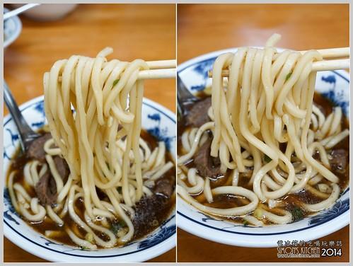 曹記牛肉麵20