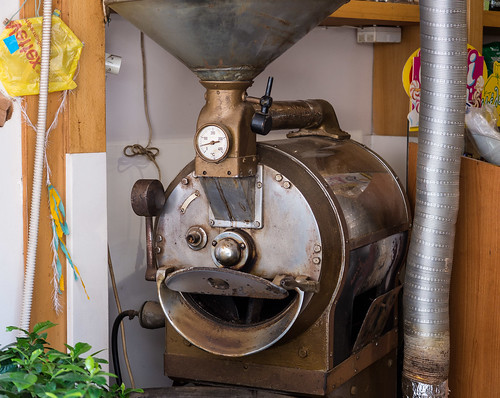 coffee roaster in Sitia - Σητεία