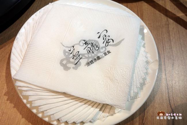 蒸龍宴 新竹竹北 (9).JPG