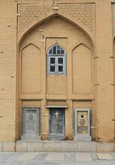 Vank Cathedral (Wild Chroma) Tags: vankcathedral church vank cathedral facade esfahan isfahan iran persia