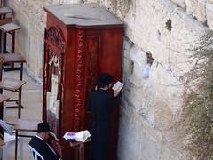 Klaagmuur Jeruzalem