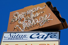 Sherman Oaks Village, Sherman Oaks, CA (Robby Virus) Tags: losangeles california la ca natas cafe pastries sherman oaks village shopping center plaza neon sign signage