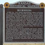 Beersheba Historic Marker thumbnail