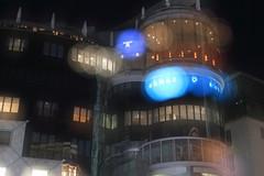 Donner de la lumière (No_Mosquito) Tags: haas haus modern building architecture vienna austria city night lights urban stacking canon powershot g7x mark ii centre