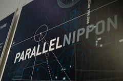 20130610_ParallelNippon__DSC3691