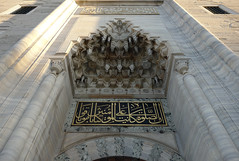 Süleymaniye, inscription and muqarnas above sahn portal