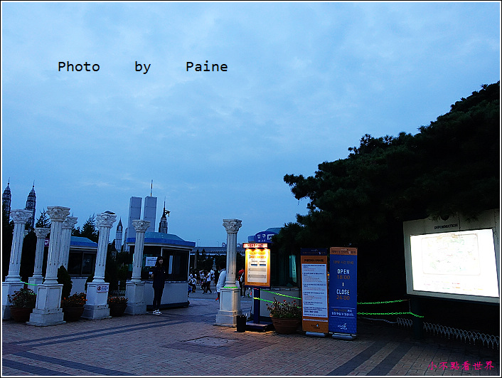 仁川小人國 (4).JPG