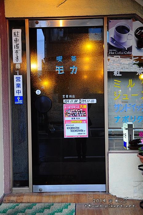 小海女咖啡館 (2).jpg