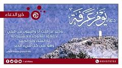 #__ #___ #____ # #_ # # # # # # # # #_ # # # # # # # # #abha #islam #ksa #iaseer (ali4des) Tags: islam abha ksa                     iaseer