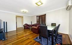 6/7 Rhonda Street, Pendle Hill NSW