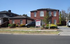 109 Chichester Drive, Taylors Lakes VIC