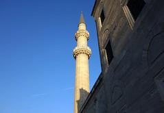 Süleymaniye, minaret