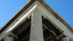 North porch column, the Erechtheion