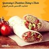 فطار طازج صحي طبيعي من جست فلافل (justfalafelkuwait) Tags: dinner lunch kuwait جديد مطعم فلافل kuwaitairways eatfresh كويت كويتيات مغذي مطاعم عشاء فطار kuwaitfashion وجبات العقيله kuwait8 جست kuwaitinstagram جستفلافل justfalafelkuwait كويتياتستايل ديلفري جستفلافلالكويت الجيتمول kuwaitkuwaitصحي