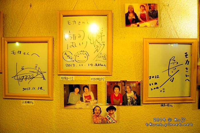 小海女咖啡館 (6).jpg