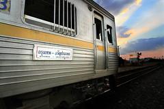 Aran Railway Station_34
