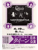 "1975 Japan flyer 2 • <a style=""font-size:0.8em;"" href=""https://www.flickr.com/photos/82897512@N05/15426913511/"" target=""_blank"">View on Flickr</a>"