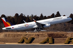 Philippine Airlines | Airbus A321-200 | RP-C9907 | Tokyo Narita