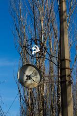 May Day Preparations - Pripyat (Tom Peddle) Tags: prypyat kyivskaoblast ukraine ua pripyat при́пять chernobyl exclusion zone radioactive derelict radiation city abandoned may day preparations sign hammer sickle communist light fitting
