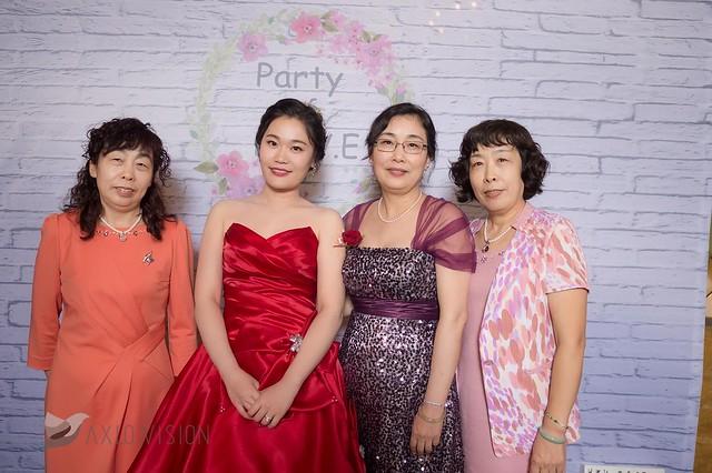 WeddingDay20161118_293