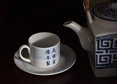 Teacup in Evening Light (lclower19) Tags: teacup asian teapot cup saucer bamboo shadow light blue white 52in2017 naturallight week15