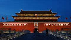 place Tian'anmen (jffourmond) Tags: beijing china chine citéinterdite forbiddencity mao pékin tiananmen