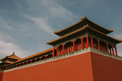 Forbidden City (Mr McCarthy!) Tags: china bejing asia east eastern chinese travel sky tiananmen square tiananmensquare building buildings architecture forbidden city