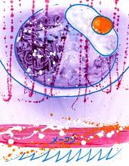 Cool Autumn Air [1,001 Sobas with Senpai #95] (Marc-Anthony Macon) Tags: art folkart outsiderart surrealism dada dadaism dadaist artfaggotry artistsonflickr