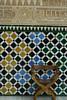 IMG_2691 (aikhim) Tags: spain unesco granada alambra nasridpalace courtofthemyrtles
