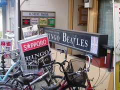 "DSCN2345 ""The Beatles"" Kyoto (johnjennings995) Tags: japan bar restaurant kyoto streetscene beatles ringo thebeatles"