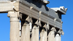East porch capitals, the Erechtheion