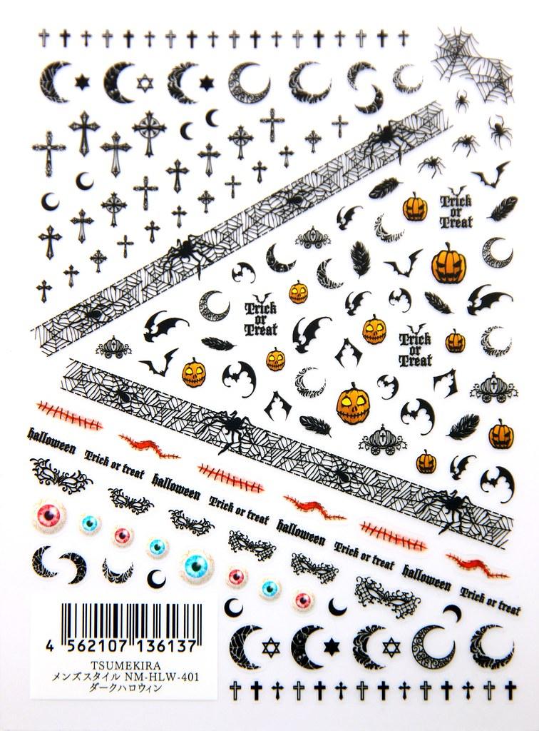 萬聖節凝膠指甲