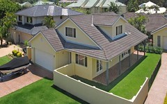 4a Grasslands Close, Coffs Harbour NSW