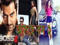 ► Coming Jeet-Faria 'Boss II "