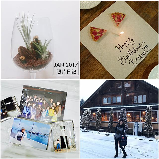 照片日記|2017年02月;旅遊和感冒佔了很大多的時間