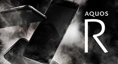 Sharp Aquos R: in arrivo un nuovo top di gamma con Snapdragon 835, il Galaxy S8 trema - clamoroso (ideativasitiweb) Tags: sharp sharpaquosr