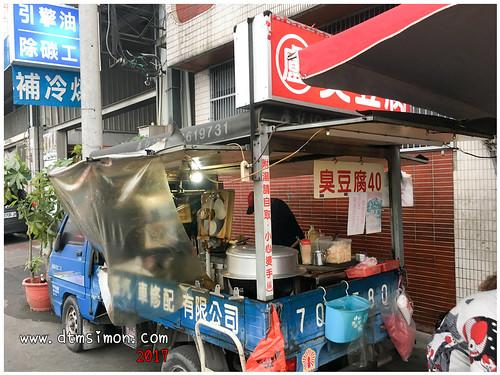盧臭豆腐01.jpg