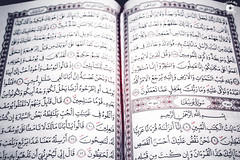 Islam / Quran (oussama_infinity) Tags: canon islam quran coran القرآن الكريم الإسلام الدين كانون d650 الإسلامي canond650