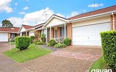 2/16 Resthaven Road, South Hurstville NSW