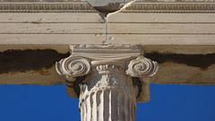East porch capital, the Erechtheion