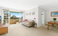 12/1 Spencer Road, Killara VIC