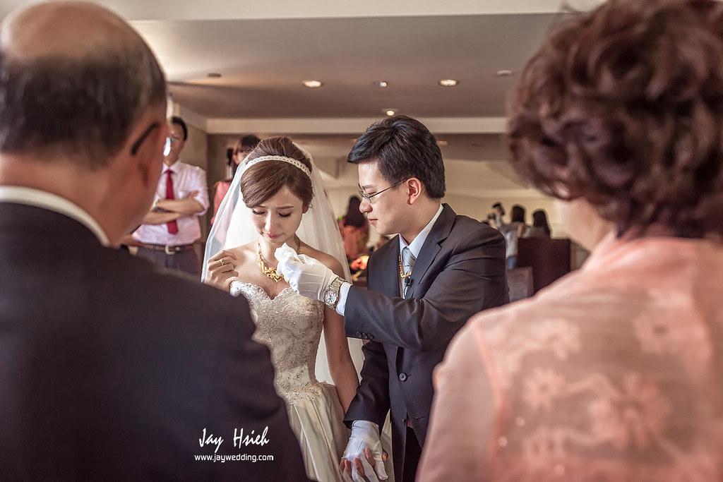 婚攝,台北,晶華,周生生,婚禮紀錄,婚攝阿杰,A-JAY,婚攝A-Jay,台北晶華-081